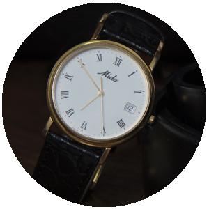 Troquer Relojes